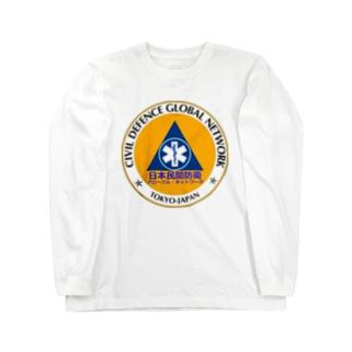 日本民間防衛民間防衛グローバル・ネットワーク Long sleeve T-shirts