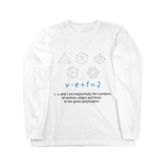 オイラーの多面体定理 Long sleeve T-shirts