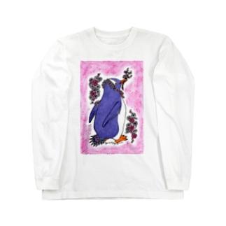 令和ぺんぎん-梅じぇんつー- Long Sleeve T-Shirt