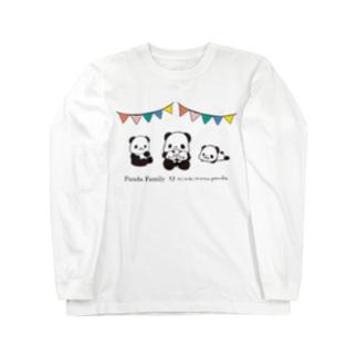 パンダファミリー(ニンキモノパンダ) Long Sleeve T-Shirt