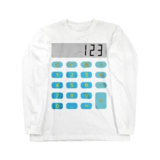 電卓ブルー Long sleeve T-shirts