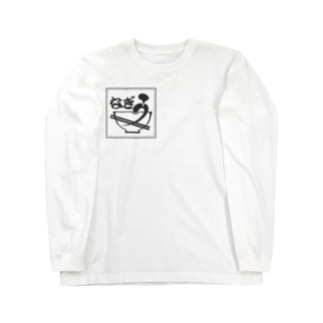 なぎうロゴ KURO Long sleeve T-shirts
