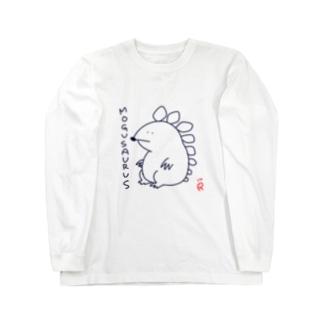 モグサウルス Long sleeve T-shirts