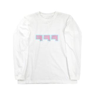 ㅋㅋㅋ Long sleeve T-shirts