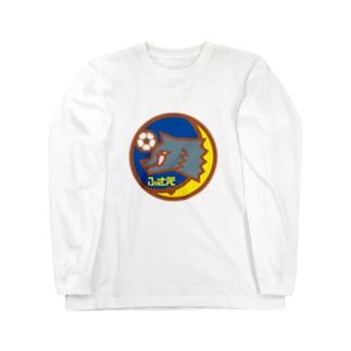 パ紋No.2995 ふさえ Long sleeve T-shirts