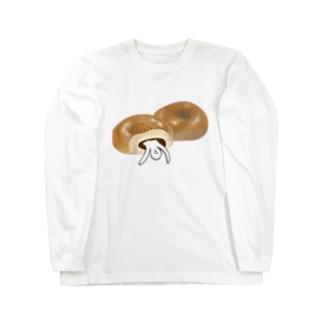 あんぱん(ヒト入り) Long sleeve T-shirts