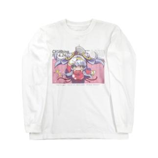 FUO AMU Long sleeve T-shirts