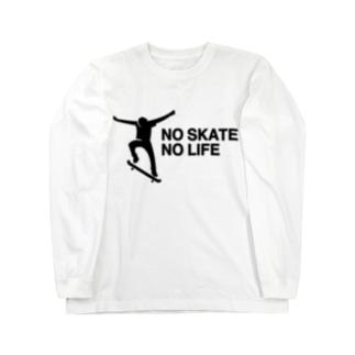 NO SKATE NO LIFE 黒ロゴ Long sleeve T-shirts