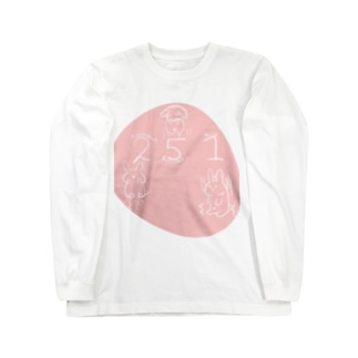 2-5-1 Long sleeve T-shirts
