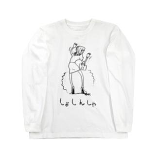 ハイヒール初心者 Long sleeve T-shirts