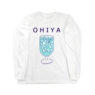 夏おすすめデザイン!「おひや」 Long sleeve T-shirts