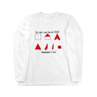 最後で諦める折り紙 Long Sleeve T-Shirt