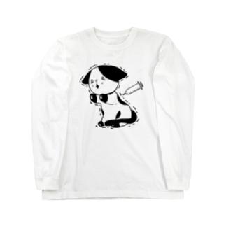 注射が怖い猫 Long sleeve T-shirts