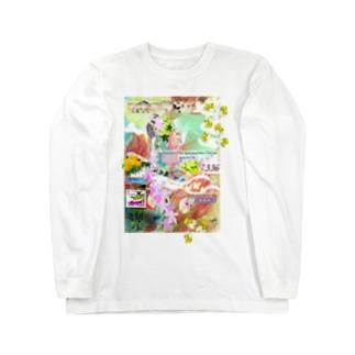 336★月山いつこ作品●羽和2■夏海野★Hime15  Long sleeve T-shirts