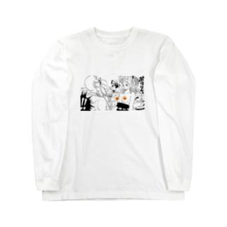 ぷりっ Long sleeve T-shirts