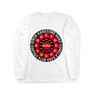 ゴリ論裏ロゴ Long sleeve T-shirts