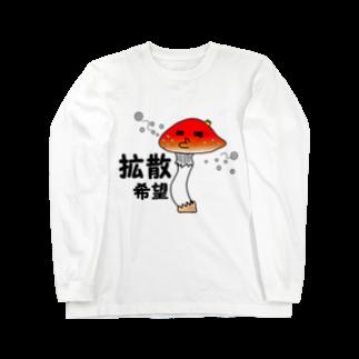 TAMA Carat☆たまカラット☆の拡散希望 Long sleeve T-shirts