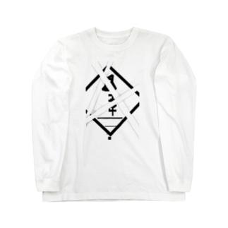 抽象boy「Light」 Long sleeve T-shirts