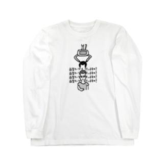 クレゲ中毒(両替キープを行いますか?) Long Sleeve T-Shirt
