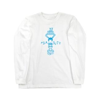 クレゲ中毒【ブルー】 Long Sleeve T-Shirt