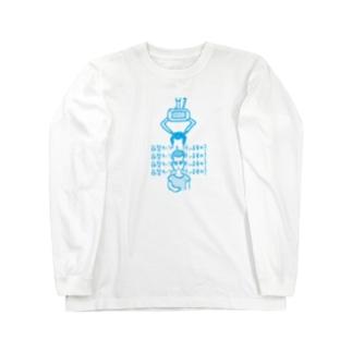 クレゲ中毒(両替キープを行いますか?)【ブルー】 Long Sleeve T-Shirt