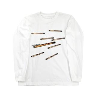 シノブエダイスキ Long sleeve T-shirts