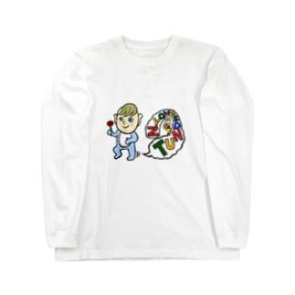 赤ちゃんバイト、午前中でバックレ Long sleeve T-shirts