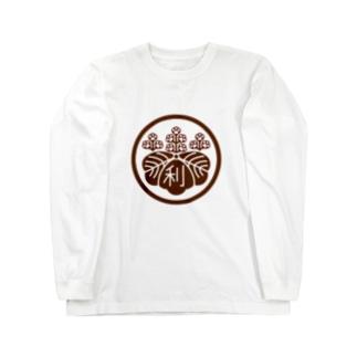 パ紋No.3011 利 Long sleeve T-shirts