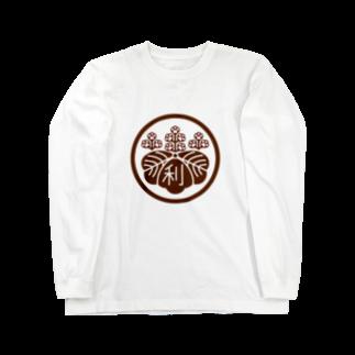 原田専門家のパ紋No.3011 利 Long sleeve T-shirts