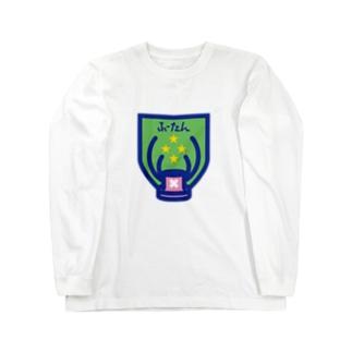パ紋No.3013 ふーたん Long sleeve T-shirts