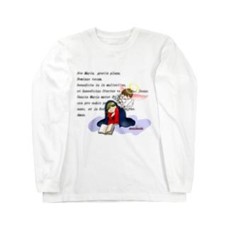 「みな☆の」の受胎告知 Long sleeve T-shirts