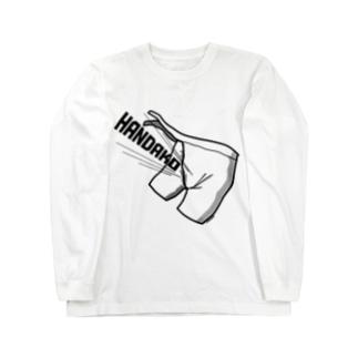HANDAKO Long sleeve T-shirts