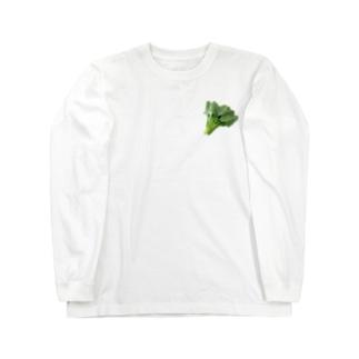 ほうれん草 Long sleeve T-shirts