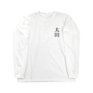 太田 Long sleeve T-shirts