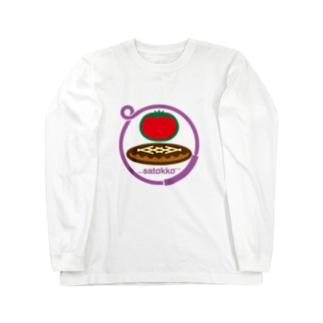パ紋No.3023 satokko  Long sleeve T-shirts