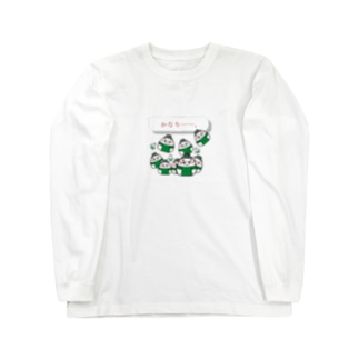 こむすび! Long sleeve T-shirts