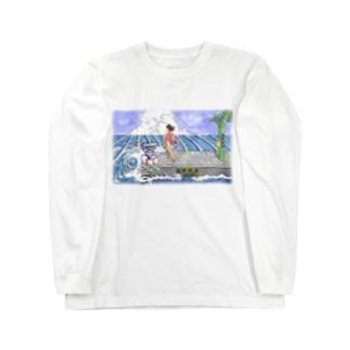 海の駅 Long sleeve T-shirts