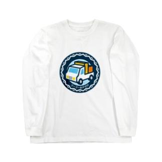 パ紋No.3026 ゴーゴーお片付け Long sleeve T-shirts