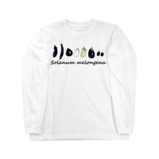 ナス Long Sleeve T-Shirt