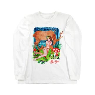 北国の春子さん Long sleeve T-shirts