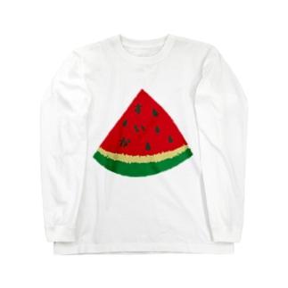 スイカ Long sleeve T-shirts