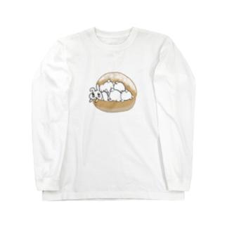 うさぎちゃんアイランドのうさトッツォ(おしりver.) Long Sleeve T-Shirt
