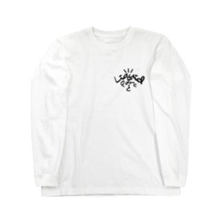 Liquid Parc LogoT Long sleeve T-shirts