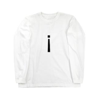 逆ドッキリ Long sleeve T-shirts