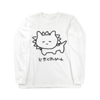 真顔戦士 Long sleeve T-shirts