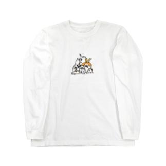 犬がいっぱい Long Sleeve T-Shirt