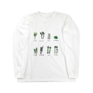 山菜 Long sleeve T-shirts