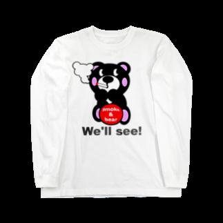 オリジナルデザインTシャツ SMOKIN'の一服モクモックマ  黒 Long sleeve T-shirts