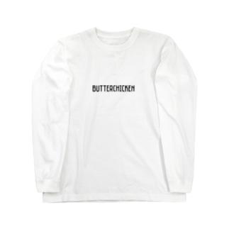 バターチキンカレー   Long sleeve T-shirts