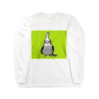 オカメインコのプーちゃん Long sleeve T-shirts